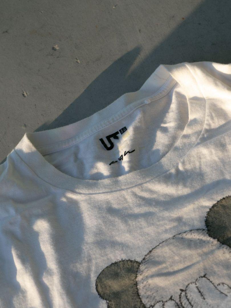 Uniqlo skjorte • Tise