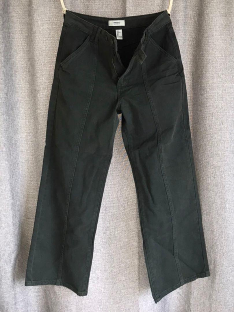 Nydelig grønn bukse