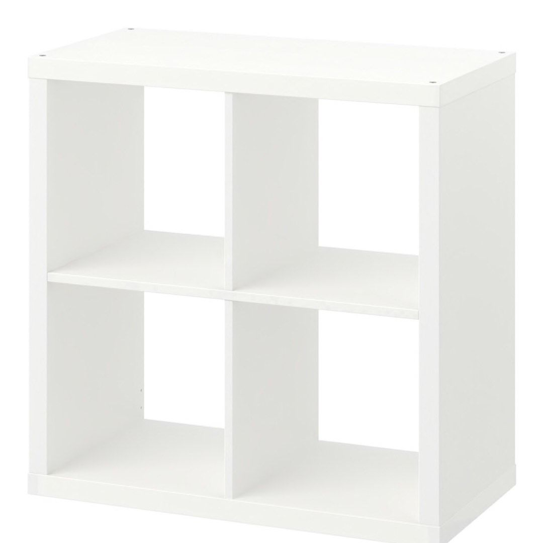Oppbevaring Ikea